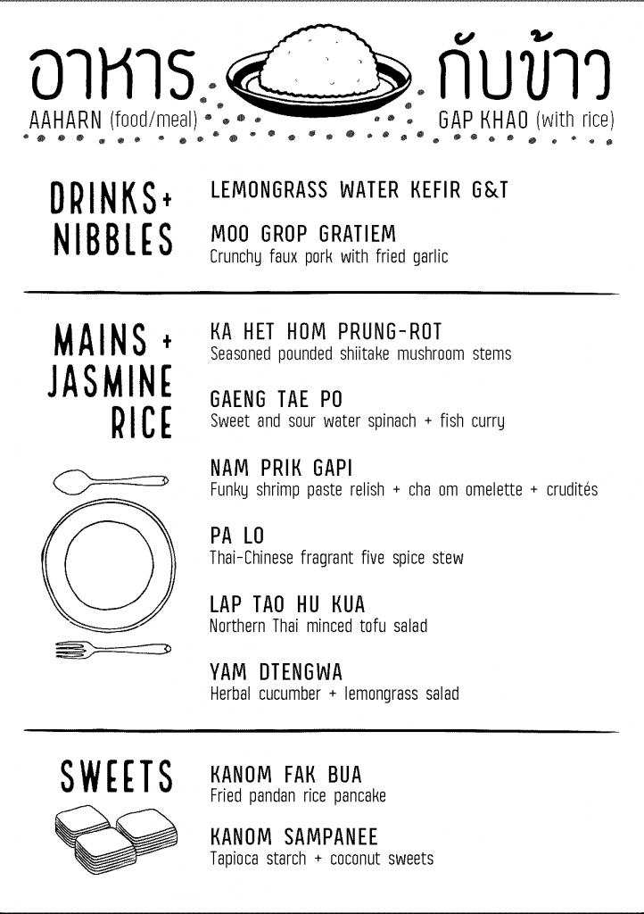 Gap khao vegan Thai supper club sample menu